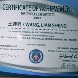 王連昇 講師