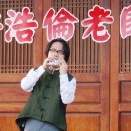 許浩倫 講師